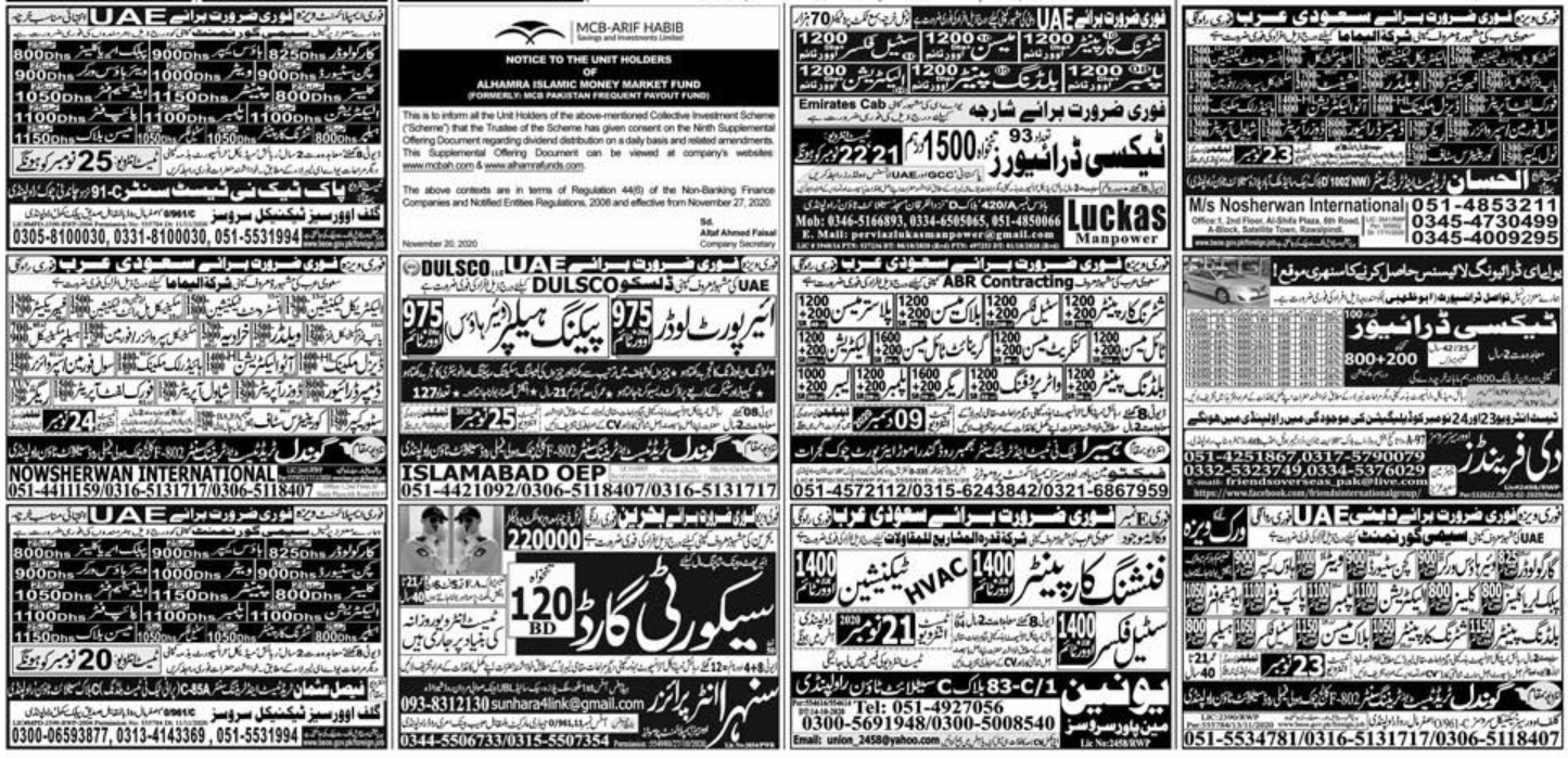 Express Newspaper Jobs 20 November 2020