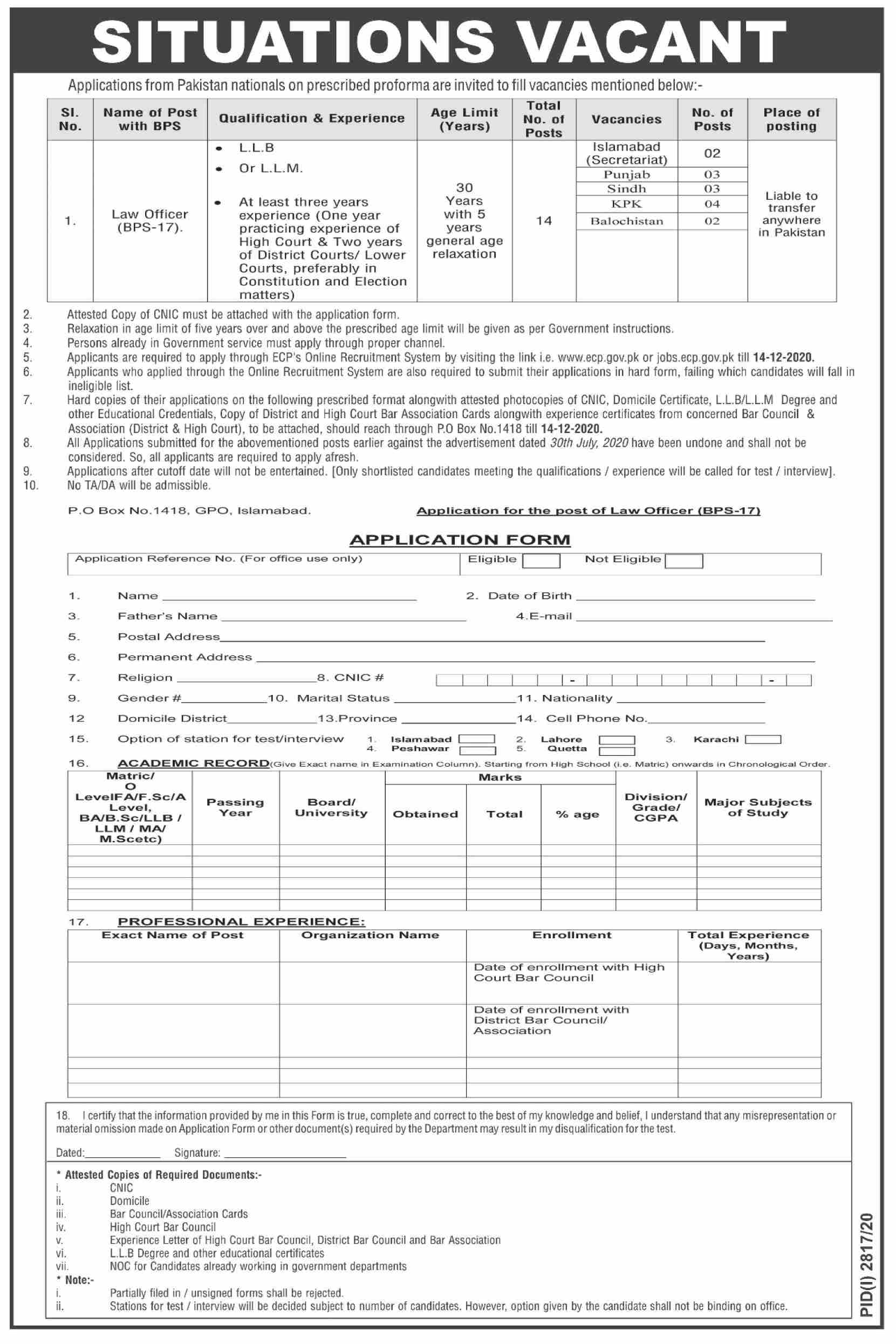 Government Sector Islamabad Jobs November 2020