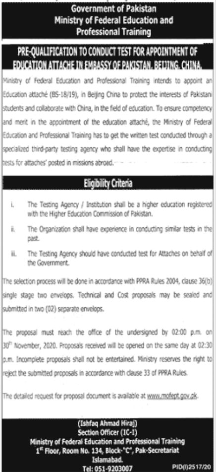 Government of Pakistan Ministry of Federal Education and Professional Training Jobs November 2020