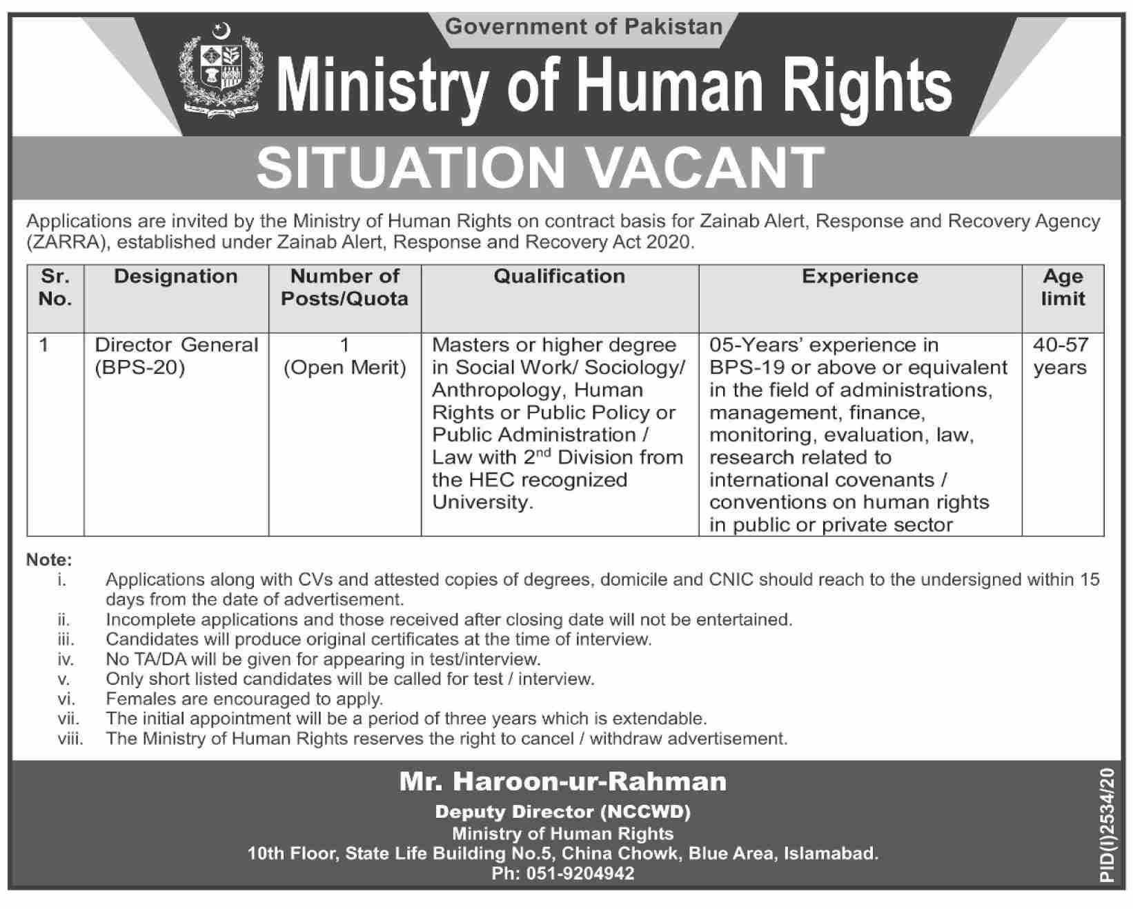 Government of Pakistan Ministry of Human Rights Jobs November 2020