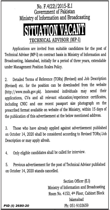 Government of Pakistan Ministry of Information and Broadcasting Jobs November 2020