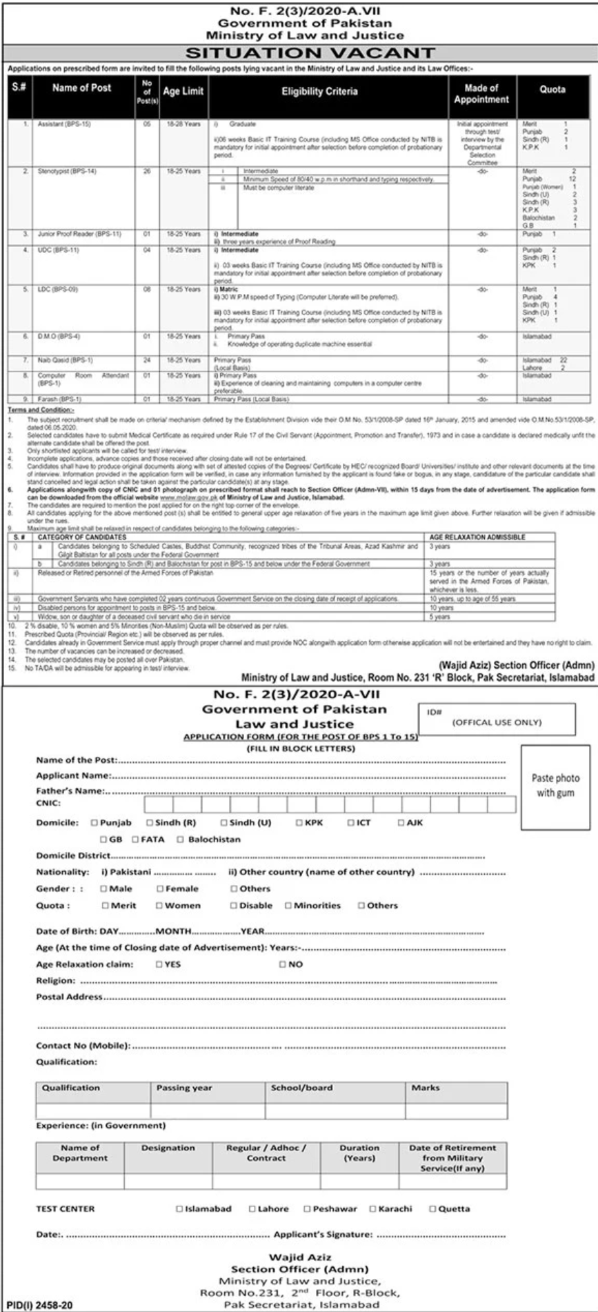 Government of Pakistan Ministry of Law and Justice Jobs November 2020