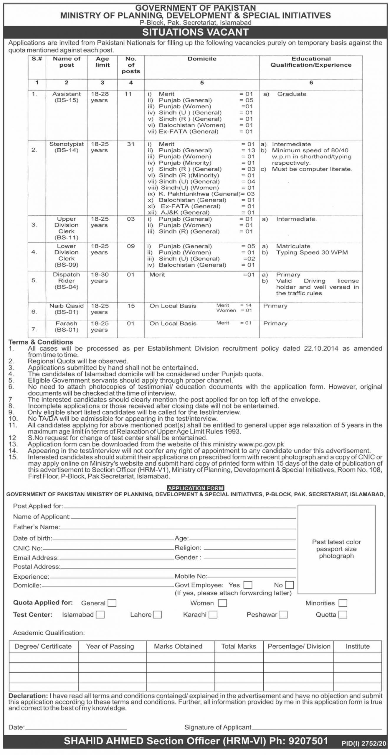 Government of Pakistan Ministry of Planning Development & Special Initiatives Jobs November 2020