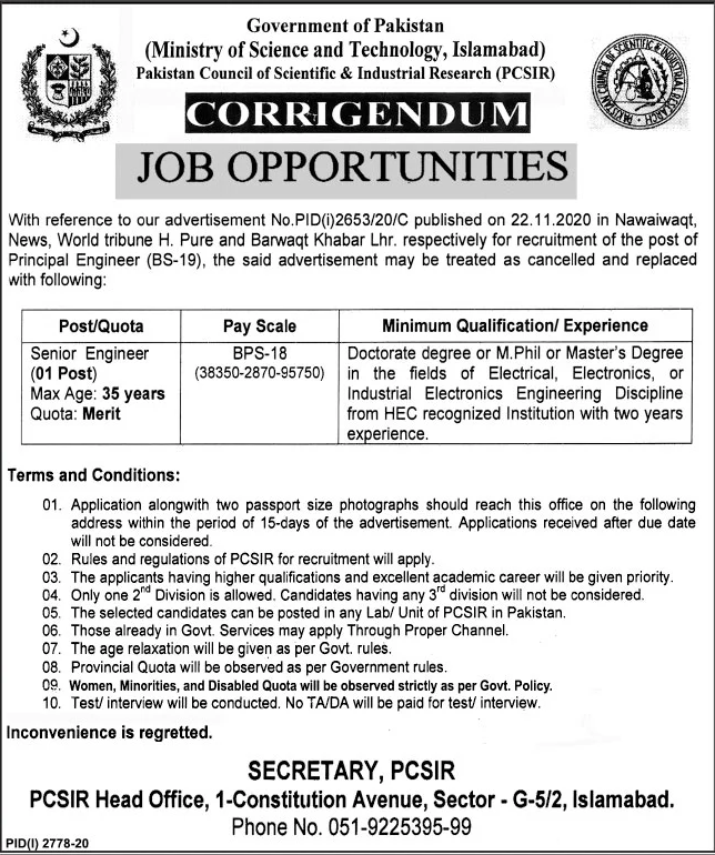 Government of Pakistan Ministry of Science and Technology Islamabad Jobs November 2020