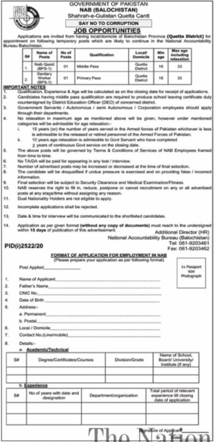 Government of Pakistan NAB Jobs November 2020 - Paperpk Jobs