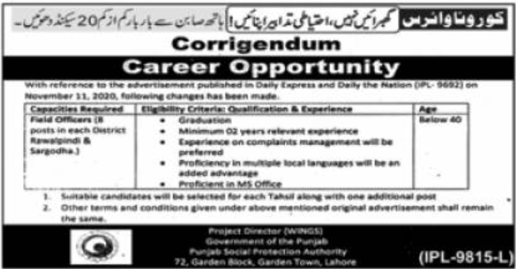 Government of the Punjab - Punjab Social Protection Authority Jobs November 2020