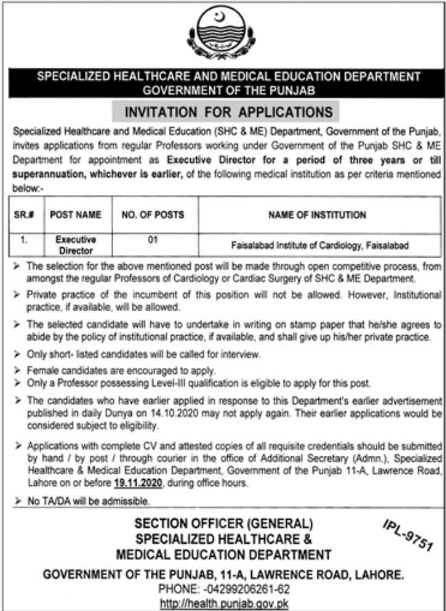 Government of the Punjab SHC & ME Department Jobs November 2020