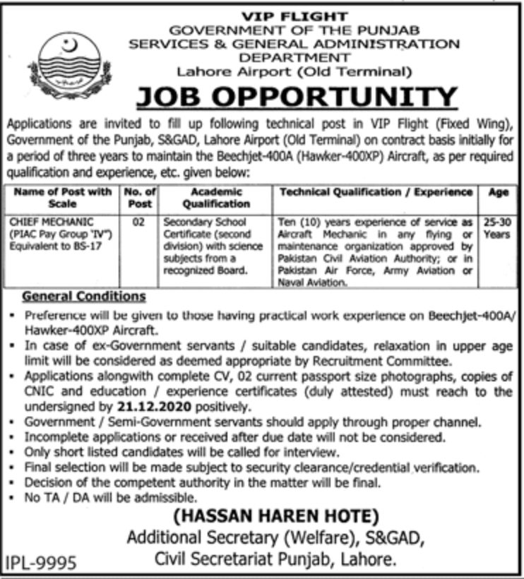 Government of the Punjab Services & General Administration Department Jobs November 2020