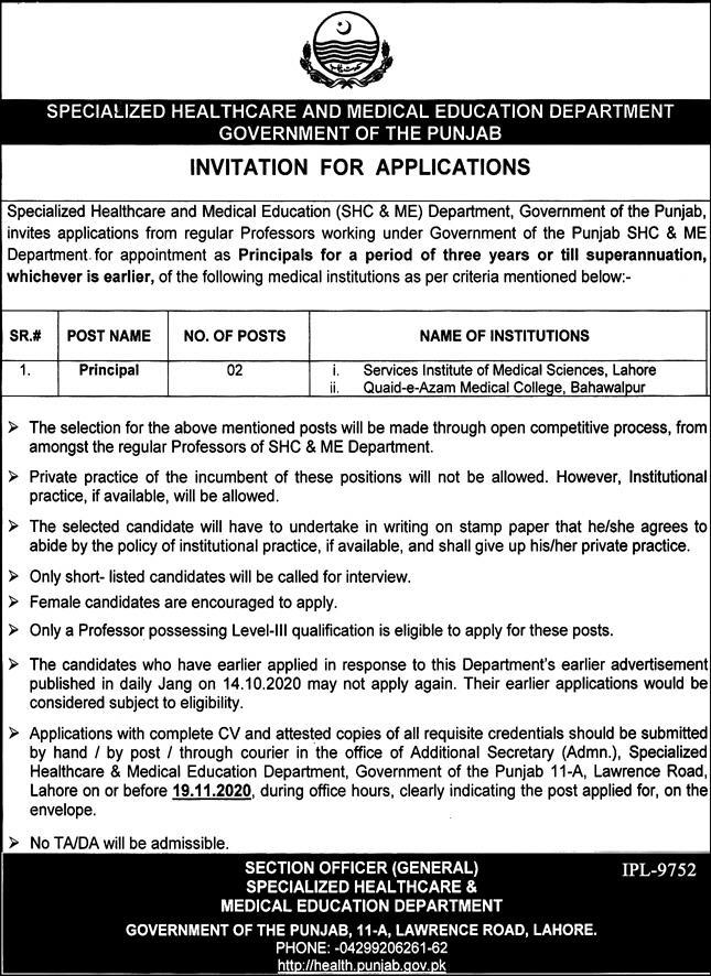 Government of the Punjab Specialized Healthcare and Medical Education Department Jobs November 2020
