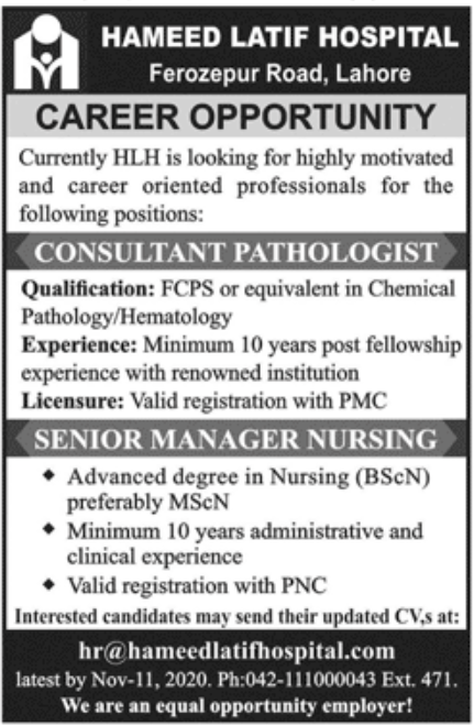 Hameed Latif Hospital Jobs November 2020