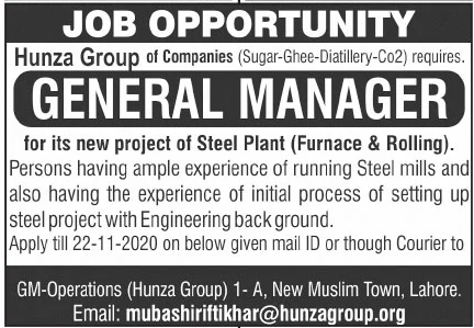 Hunza Group of Companies Jobs November 2020