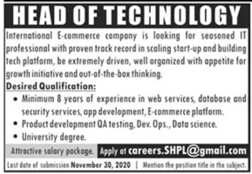 International E-Commerce Company Jobs November 2020
