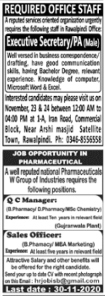 Jang Jobs Paperpk Newspaper 22 November 2020