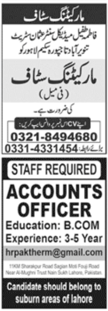 Jang Newspaper Paper Pk Jobs 15 November 2020