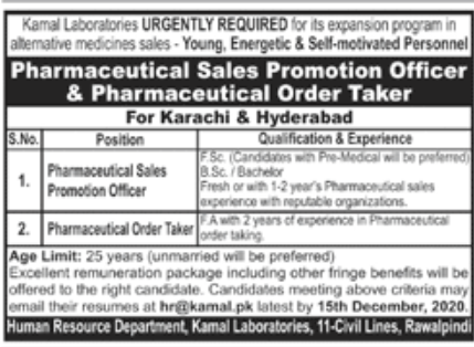 Kamal Laboratories Jobs November 2020