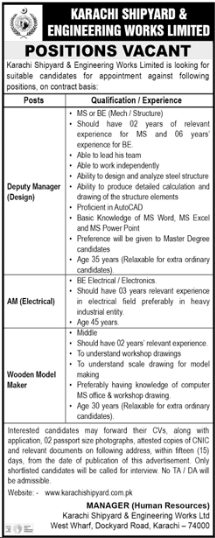 Karachi Shipyard & Engineering Works Limited Jobs November 2020