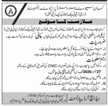 Kissan Support Services Private Limited Jobs November 2020