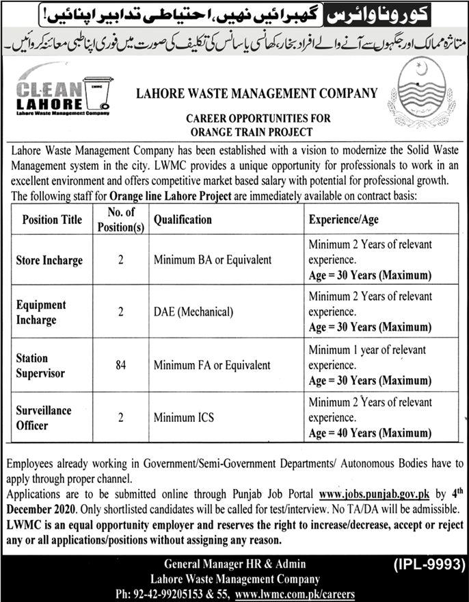 Lahore Waste Management Company LWMC Jobs November 2020