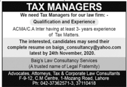 Law Firm Jobs November 2020