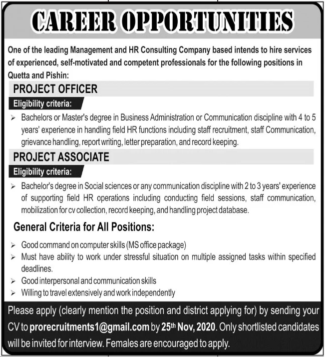 Leading Management and HR Consulting Company Jobs November 2020