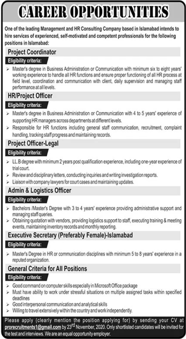 Management and HR Consulting Company Islamabad Jobs November 2020