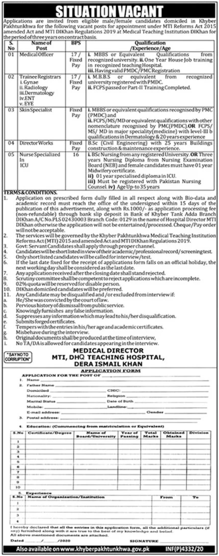 Medical Teaching Institution DI Khan Jobs November 2020