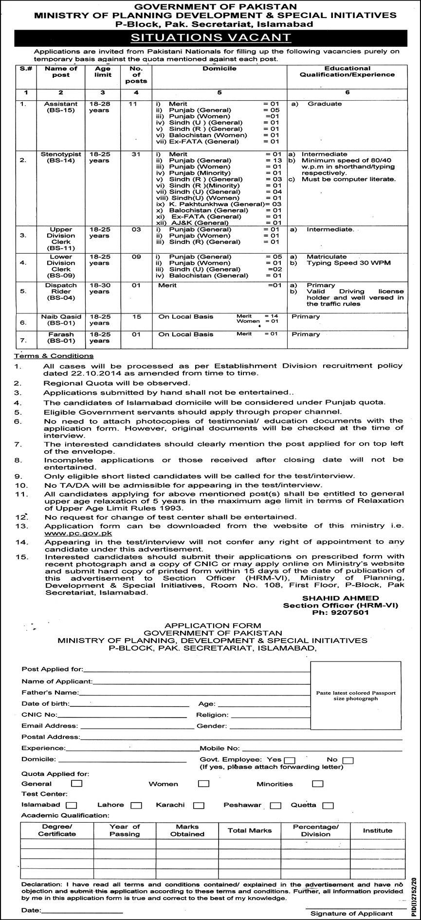 Ministry of Planning Development & Special Initiatives Jobs November 2020