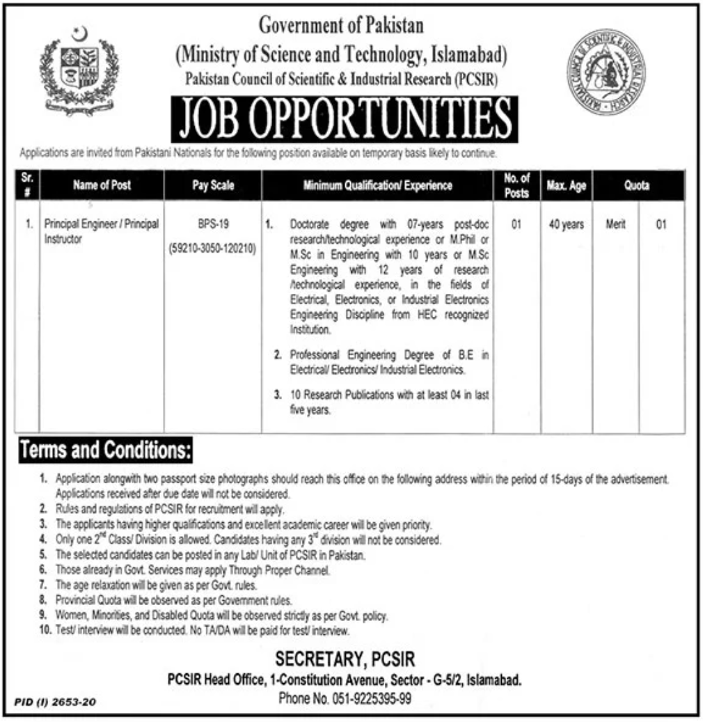 Ministry of Science and Technology Islamabad Jobs November 2020
