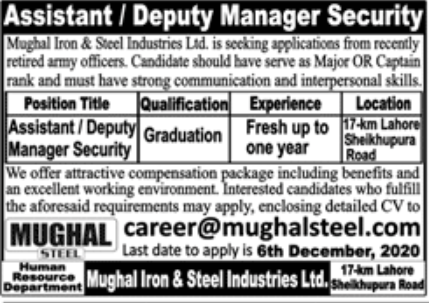 Mughal Steel Jobs November 2020