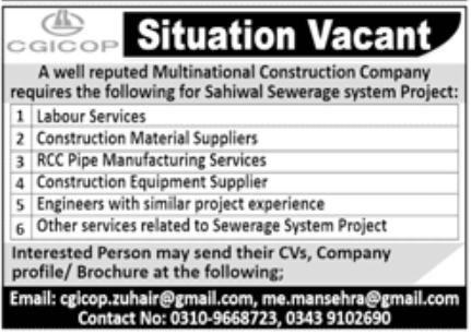 Multinational Construction Company Jobs November 2020