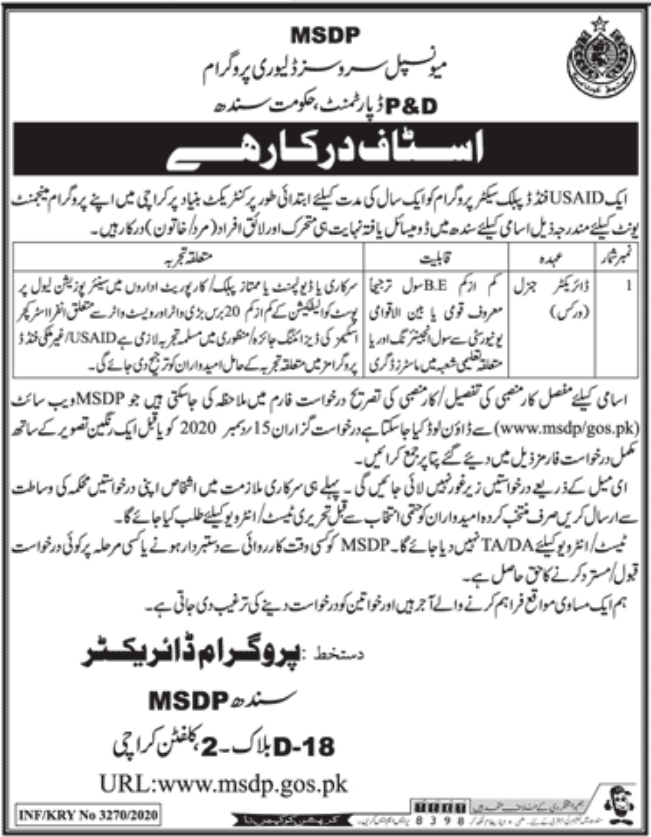 Municipal Services Delivery Programme MSDP Jobs November 2020