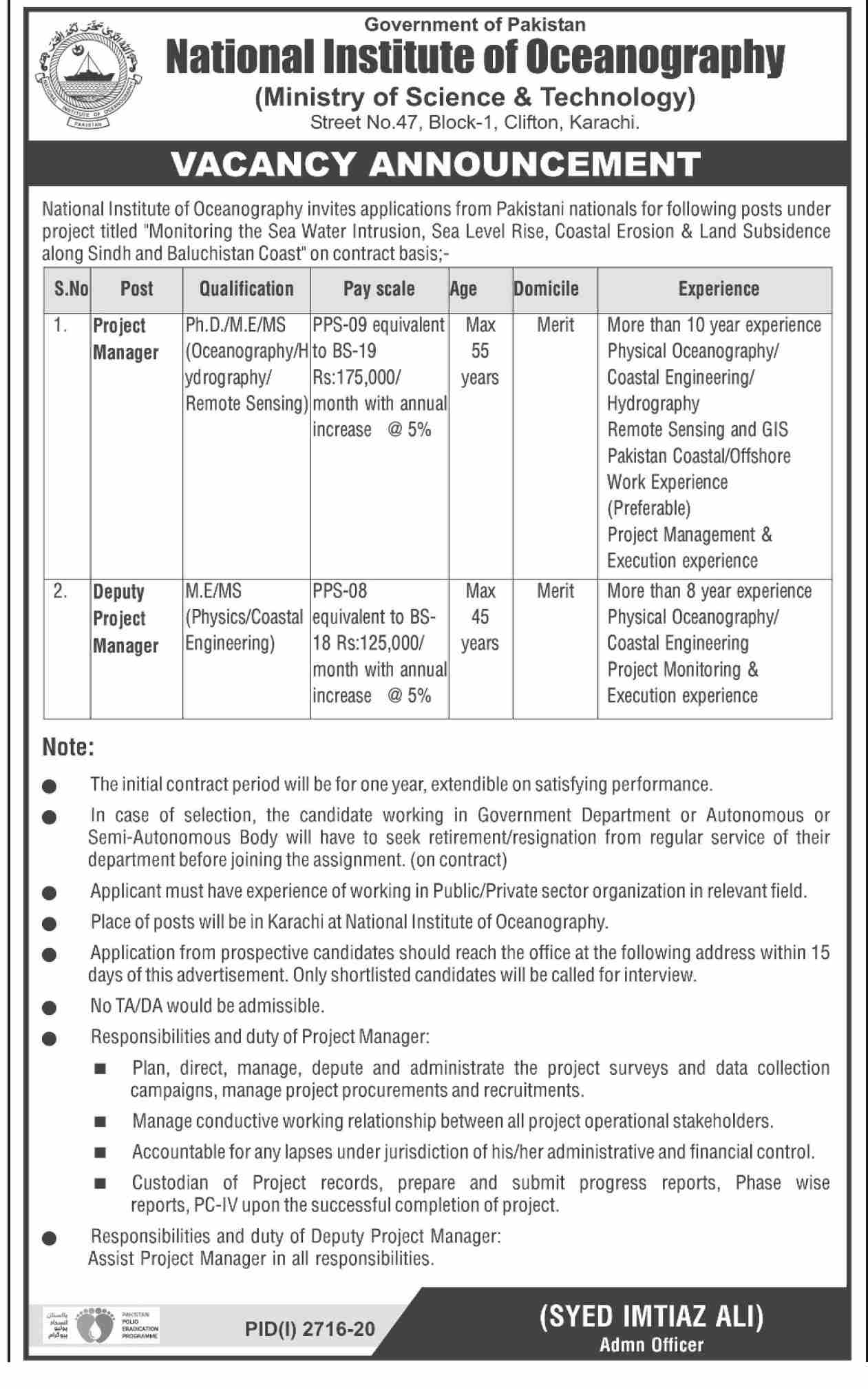 National Institute of Oceanography Jobs November 2020