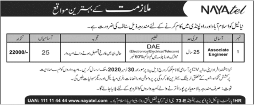 Nayatel Islamabad Jobs November 2020