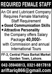 Oil and Lubricant Company Jobs November 2020