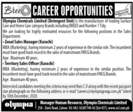 Olympia Chemicals Limited Jobs November 2020