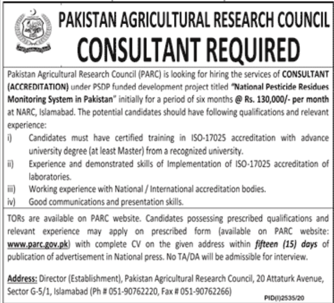 Pakistan Agricultural Research Council Jobs November 2020