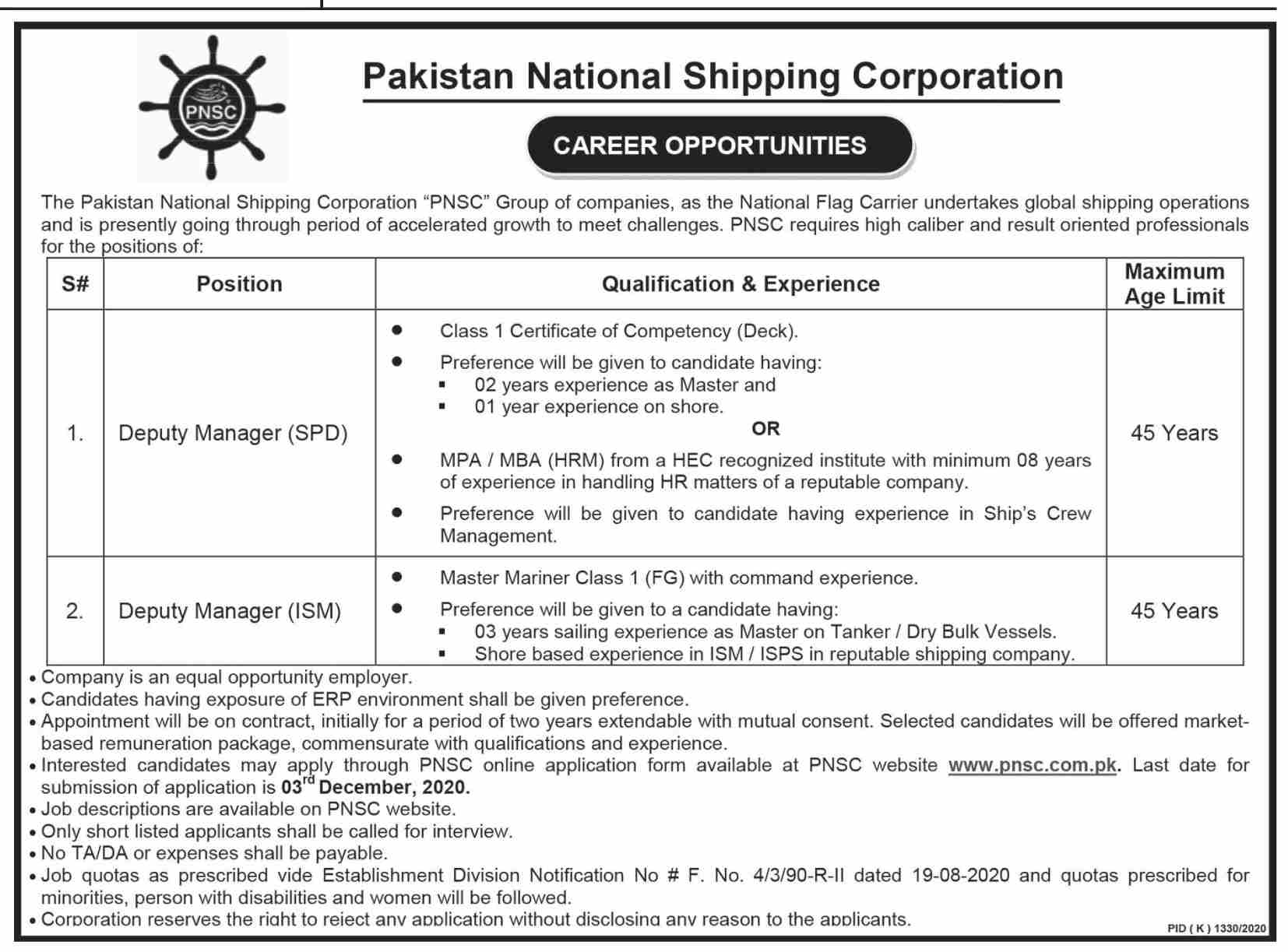 Pakistan National Shipping Corporation PNSC Jobs November 2020