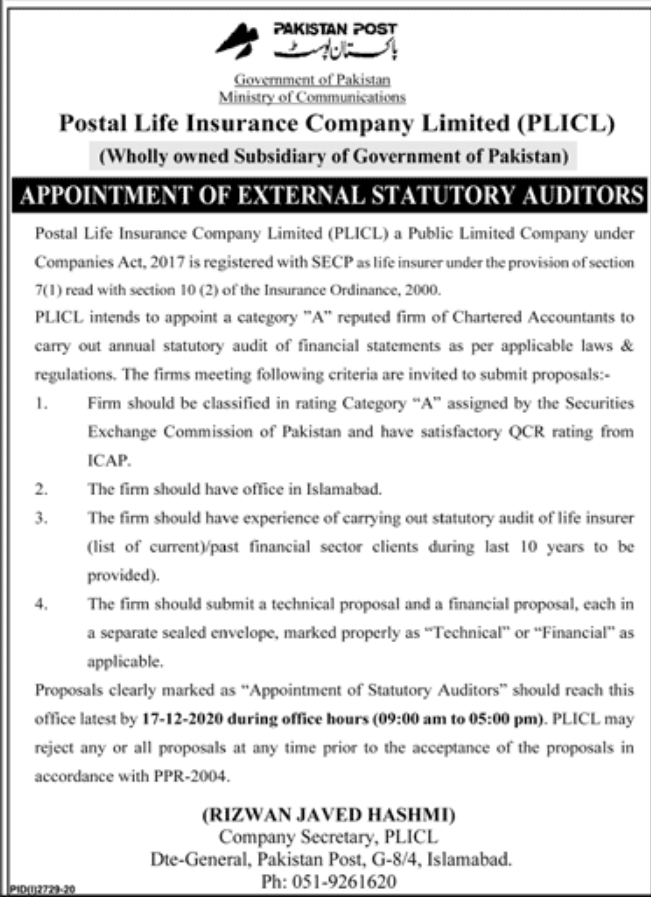 Pakistan Post Jobs November 2020