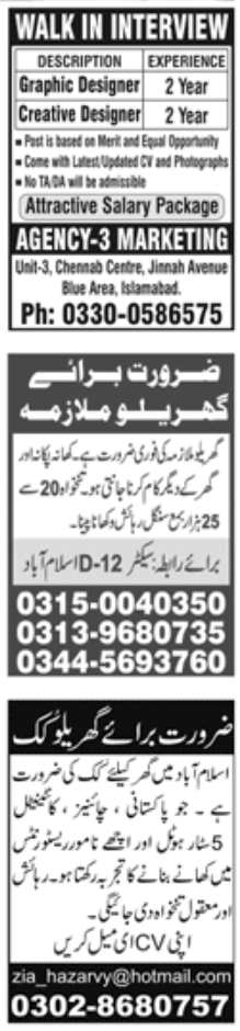Paperpk Newspaper Jang 29 November 2020