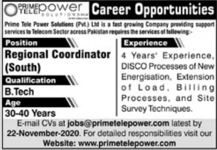 Prime Tele Power Solutions Pvt Ltd Jobs November 2020