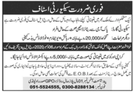 Private Group Islamabad Jobs November 2020