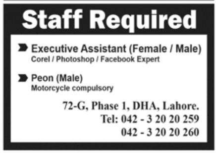 Private Sector Lahore Jobs November 2020