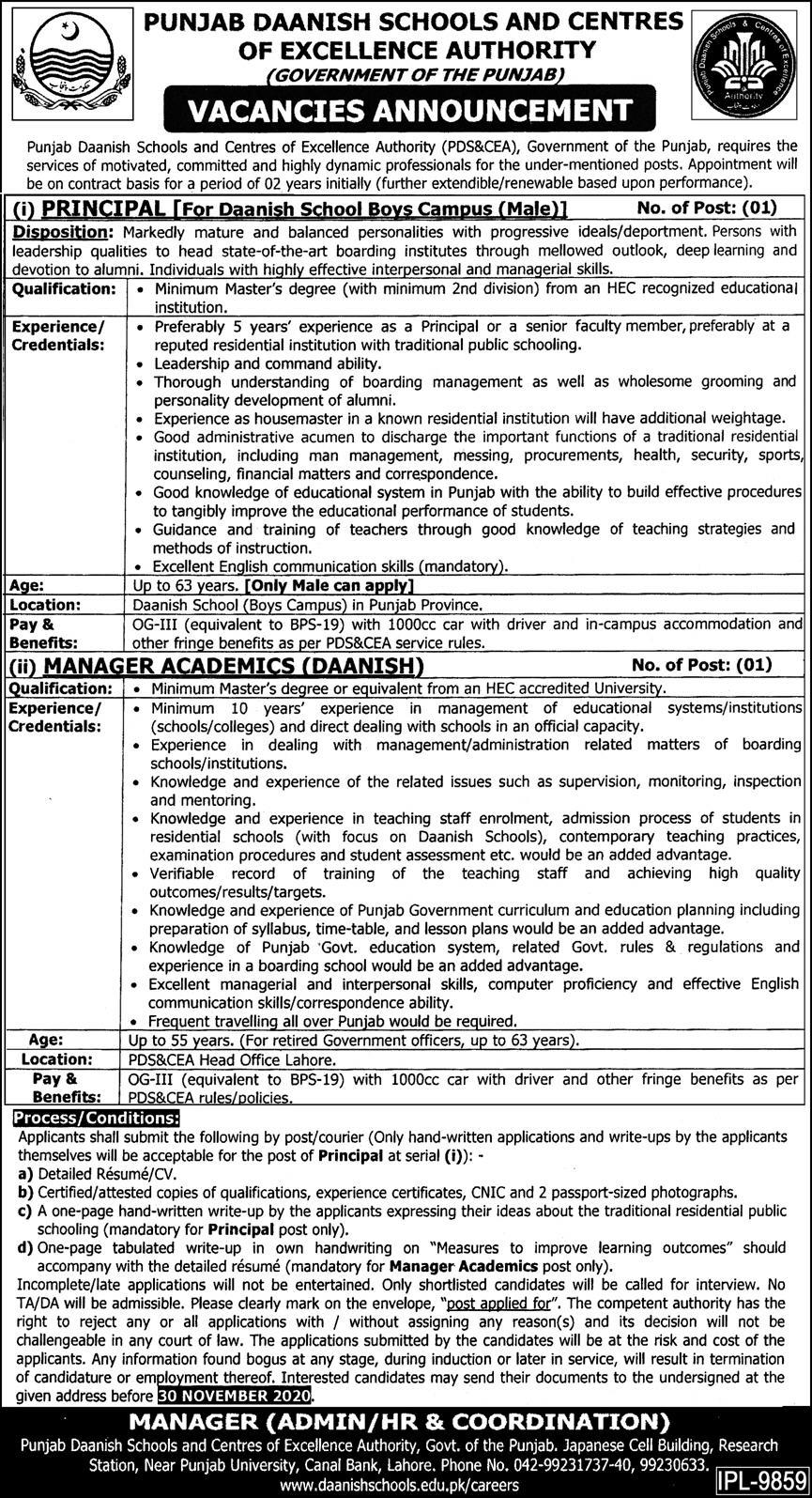 Punjab Daanish School and Centres of Excellence Authority Jobs November 2020