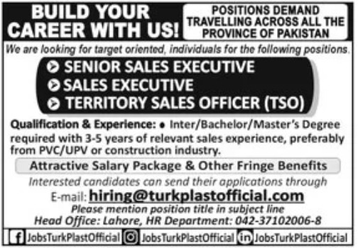 Reputed Sector Pakistan Jobs November 2020