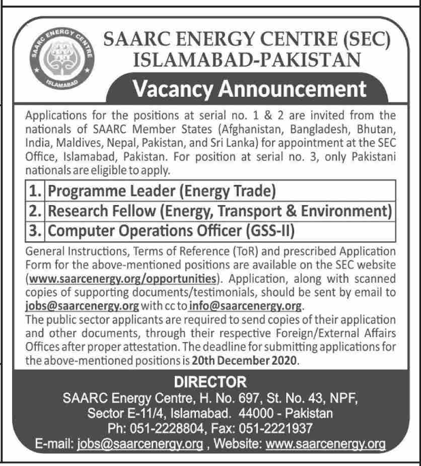 SAARC Energy Centre SEC Jobs November 2020