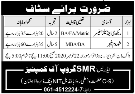 SMR Group of Companies Jobs November 2020