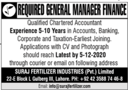 Suraj Fertilizer Industries Pvt Limited Jobs November 2020