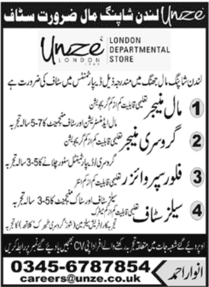 Unze London Departmental Store Jobs November 2020