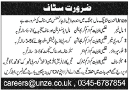 Unze London Shopping Mall Jhang Jobs November 2020