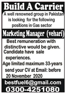 Well Renowned Group in Pakistan Jobs November 2020